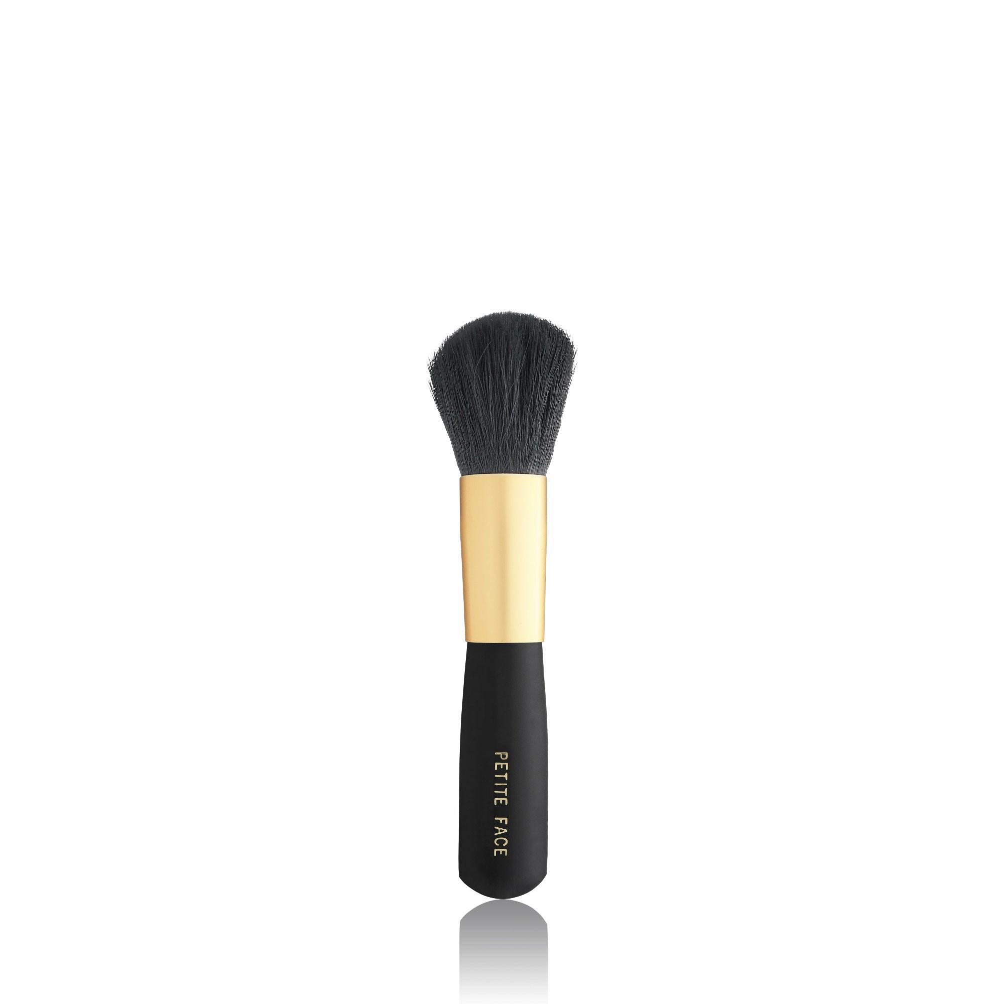 Petite Brush Face - USA Made
